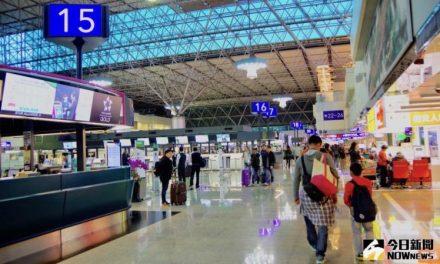 旅客運量超過負荷 桃園機場國際排名倒退3位