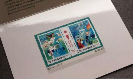 防疫五月天站台 防疫郵票開賣「台灣努力的歷史紀錄」