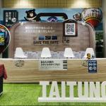 臺東之美巨型旅行箱現身東京  超前部署日本觀光解禁