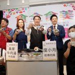 台南美食移師高雄漢神巨蛋  29家嚴選知名店家及伴手禮搶鮮