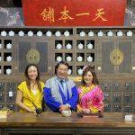 臺南地方產業小旅行  獎勵旅遊振興國旅