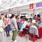 世界華人工商婦女企管協會號召  775人挽袖捐血