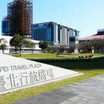 臺北行旅廣場微旅行  探訪北門廣場的古往今來